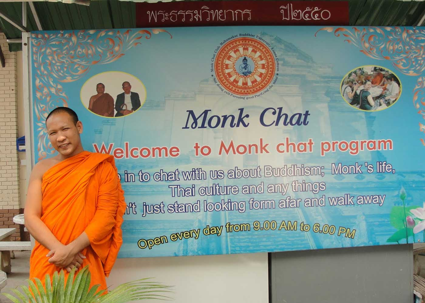 Monk Chat