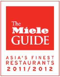the_miele_guide_award