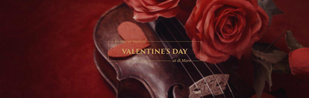 Valentine's Day at di Mare