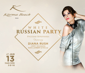 White Russian Party Diana Rush